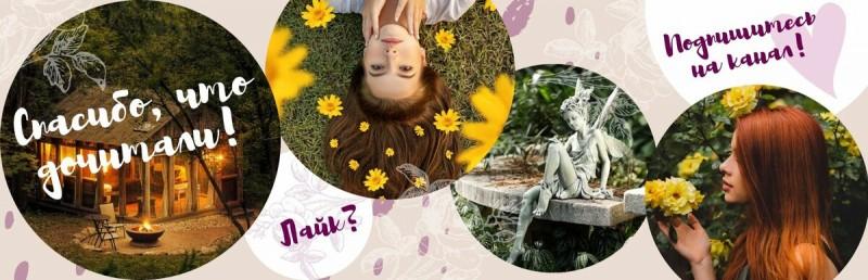 Выбор цветов в сад: бесит, когда решения надо принимать за кого-то