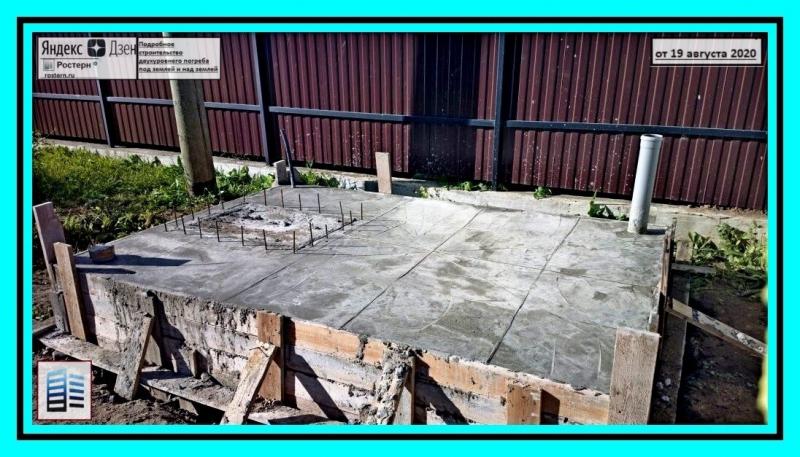 Стройка погребка на даче в два уровня, с подробной фотогалерей